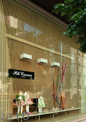 aeef20fa7 La compañía gallega de moda infantil Pili Carrera reforzará su presencia en  México con la apertura de una nueva tienda en Monterrey, que se sumará a  las que ...