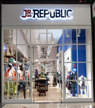 Pepe jeans Junior Republic